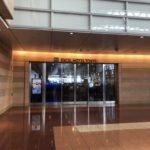 2018年夏☆旅行記1日目☆宿泊先は『羽田エクセルホテル東急』がとても便利