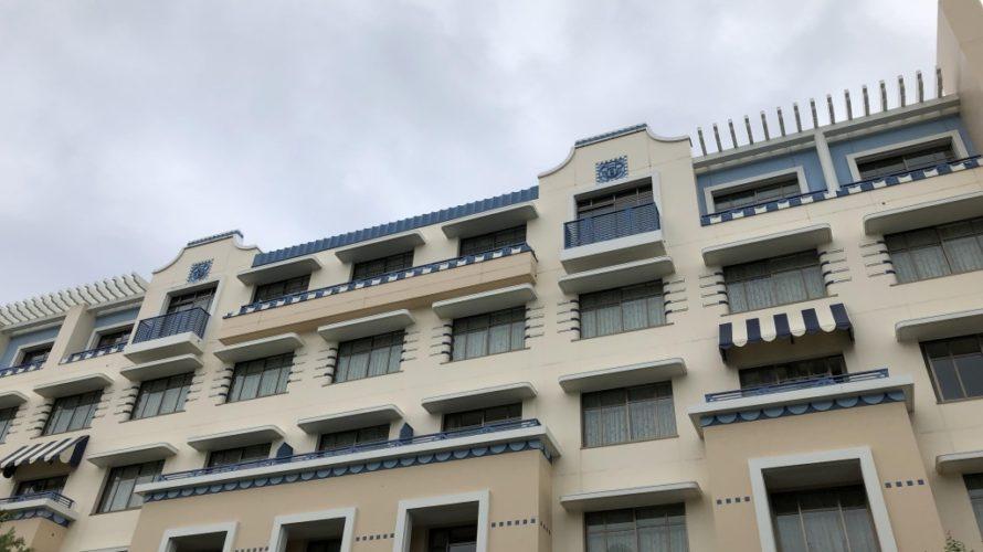2018年夏☆4日目の宿泊先はディズニーアンバサダーホテルでうっとり☆