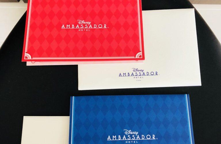 2018年夏☆番外編☆アンバサダーホテル アニバーサリーカード☆結婚記念日と誕生日