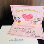 ディズニーホテル別☆アニバーサリーカード&バースデーカードの紹介≪結婚記念日・誕生日≫