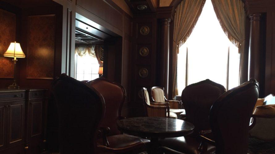 ディズニーランドホテル☆専用ラウンジの「マーセリンサロン」でティータイムだよ~~≪2018年4月☆旅行記1日目≫