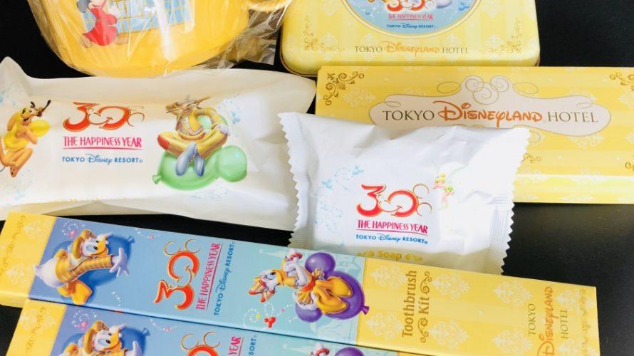 東京ディズニーランドホテルの歴代ルームアメニティー 2009年~2018年