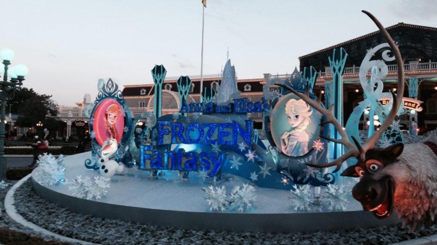2018-2019年 冬のディズニー旅行を計画するよ~☆