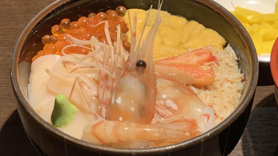 新千歳空港「きくよ食堂」の海鮮丼がオススメだよ〜≪2019年7月☆旅行記1日目≫