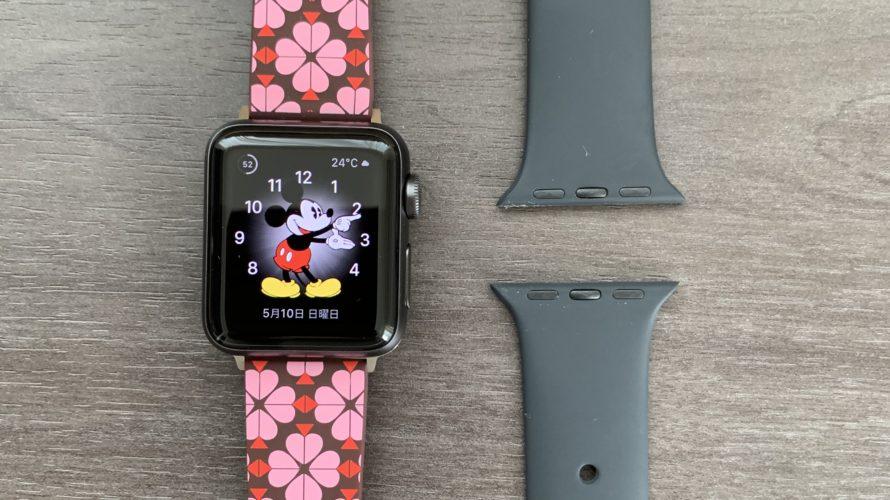 Apple Watch(アップルウォッチ)☆kate spade のバンドをもらったよ〜