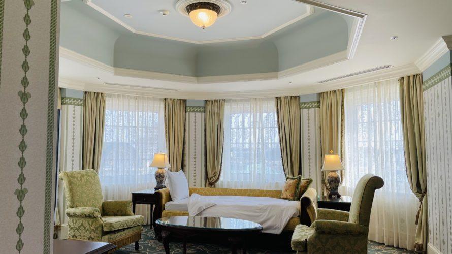 《ランドホテル》コンシェルジュ・タレットルームに泊まってみたよ〜!!≪ 2021年3月☆旅行記1日目≫