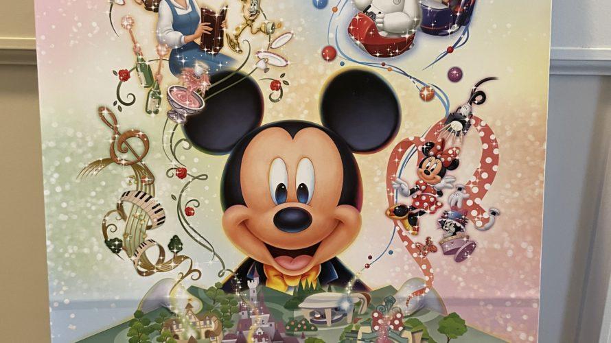 《ランドホテル》ルームアメニティーとミッキーから届いたお誕生日カードがかわいいよ〜≪2021年3月☆旅行記1日目≫
